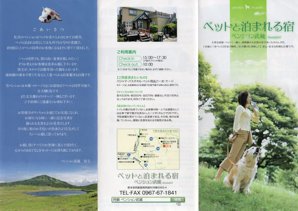 brochure_photo02_big